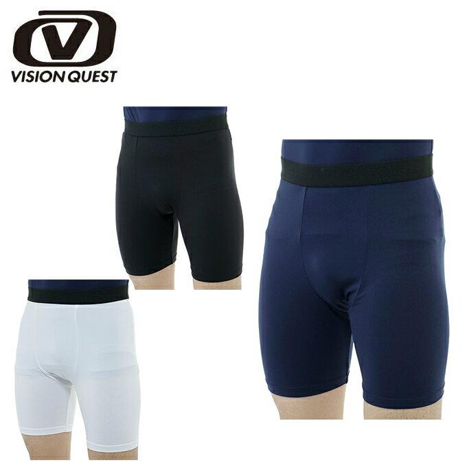 ビジョンクエスト VISION QUEST コンプレッション インナー ショートタイツ メンズ 機能アンダー ショーツVQ441104G01