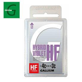 ガリウム ワックス 滑走ワックス HYBRID VIOLET SW2152 GALLIUM スキー スノーボード ワックス