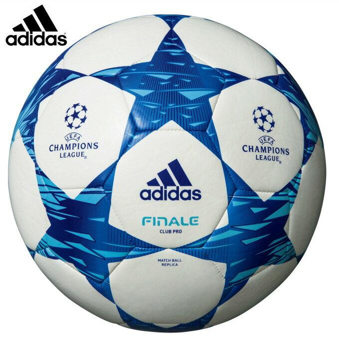 アディダス サッカーボール 4号球 小学校用 ジュニア フィナーレ ラブプロ AF4834WB adidas