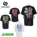 ビジョンクエスト VISION QUEST バスケットボール ジュニア 半袖バスケ文字Tシャツ VQ570413G07