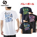 ビジョンクエスト VISION QUEST バレーボール 半袖バレー文字Tシャツ VQ570513G01