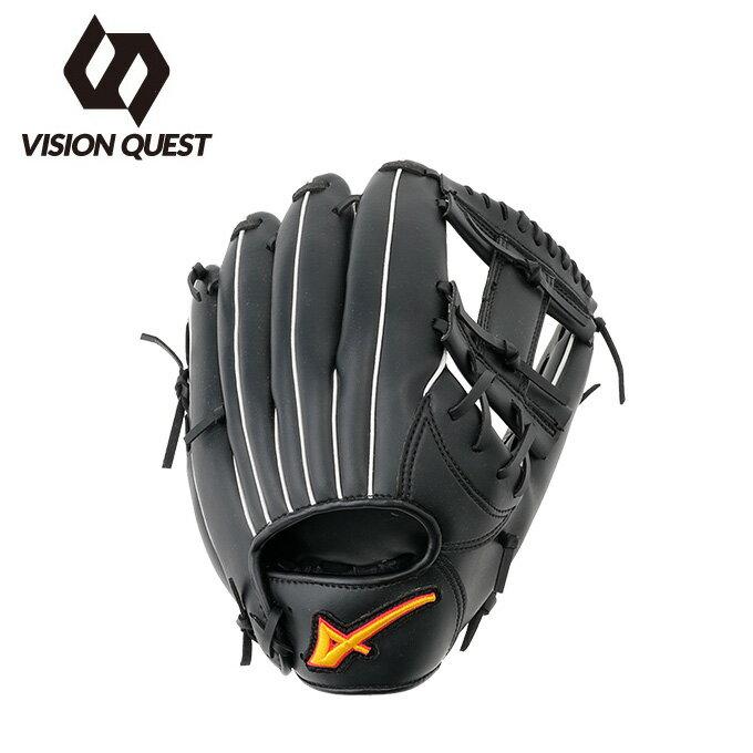 【7,000円以上でクーポン利用可能 11/18 23:59まで】 ビジョンクエスト VISION QUEST 野球 一般軟式グローブ 軟式グラブ VQ550101G04