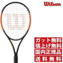 ウイルソン Wilson 硬式テニスラケット 未張り上げ BURN 100S CVWRT734210