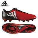 アディダス adidasサッカー スパイク メンズエックス 16.4 AI1BEK97 BB1036