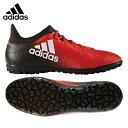 アディダス adidasサッカー トレーニングシューズ サッカーシューズ メンズエックス 16.3 TFKCD22 BB5663