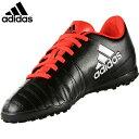 アディダス adidasサッカー トレーニングシューズ サッカーシューズ ジュニアコパレット TF JBB0681 BB3557