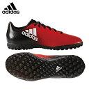 アディダス adidasサッカー トレーニングシューズ サッカーシューズ ジュニアエックス 16.4 TF JKCD42 BB5724