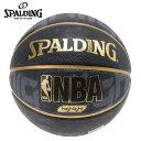 スポルディング SPALDING バスケットボール 5号球 ゴールドハイライト 83-362J
