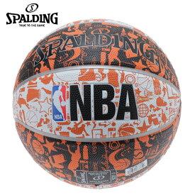 スポルディング バスケットボール 5号球 グラフィティ 83-360J 屋外用 SPALDING