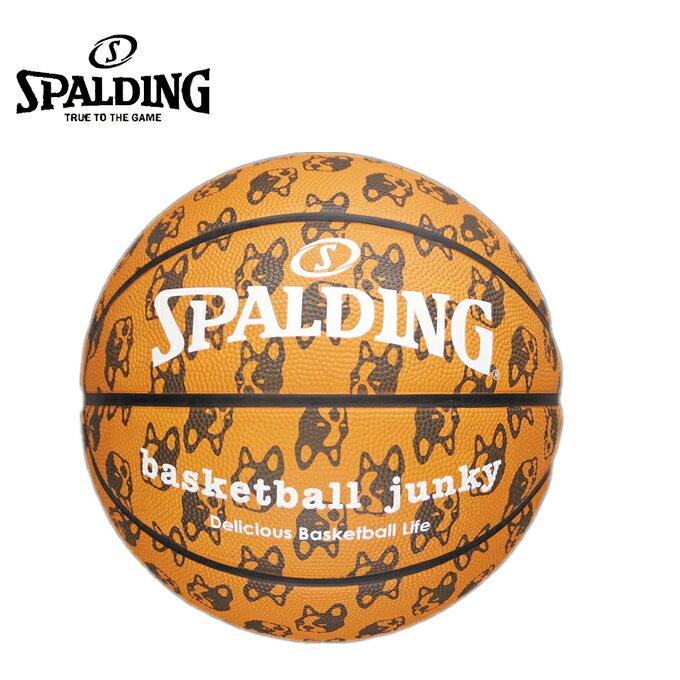 スポルディング SPALDINGバスケットボール 7号球ストリートファイター 183-467Z