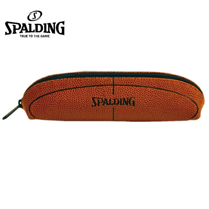 スポルディング SPALDINGバスケットボール アクセサリーペンケース13-001