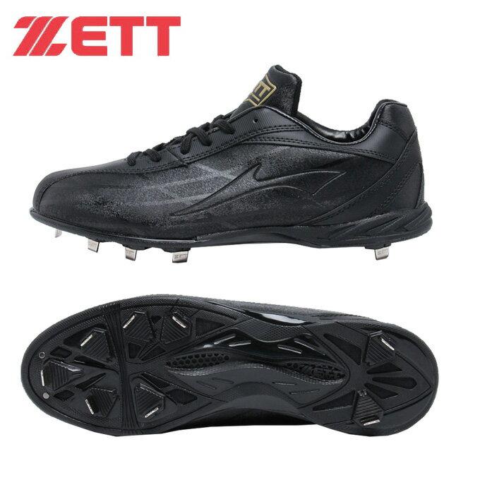 ゼット ZETT野球スパイク 金歯スパイク埋込みスパイク ウイニングロードBSR2276