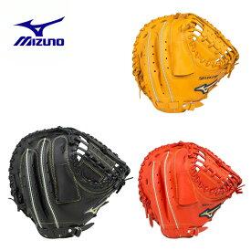 ミズノ MIZUNO野球 少年軟式グラブグラブ セレクトナイン 1AJCY16600ジュニア 少年 軟式 軟式グローブ グローブ 子供用 小学生 捕手用