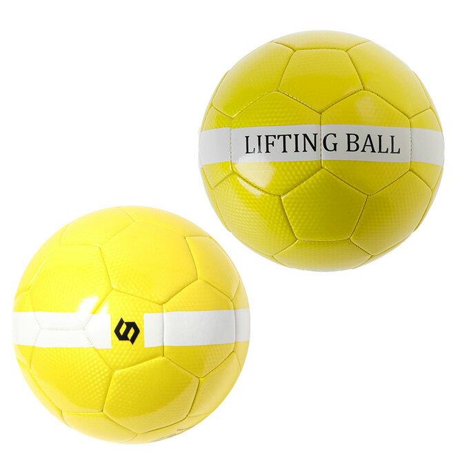 リフティングボール リフティングボール初級 VQ540106G02 ビジョンクエスト VISION QUEST