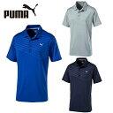 プーマ PUMA ゴルフウェア ポロシャツ メンズSS プリズム ストライプ ポロシャツ572230