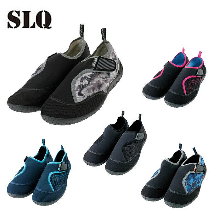 エスエルキュー SLQ メンズ レディース マリンシューズ SLQ-F170