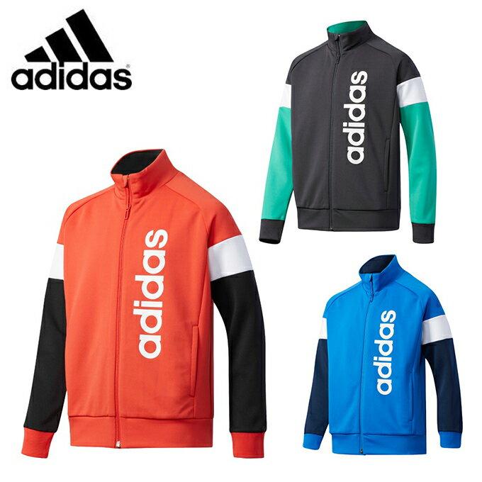 アディダス トレーニングジャケット ジュニア Boys ESS ジャージ ジャケット DJH74 adidas