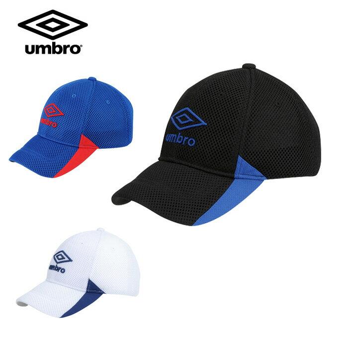 アンブロ UMBRO スポーツ アクセサリー 帽子 ジュニア メッシュキャップ UJS2701J