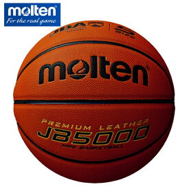 モルテン バスケットボール 5号球 検定球 JB5000 ミニバス B5C5000 molten ミニバス 小学生 小学校