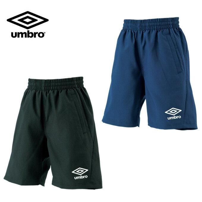 アンブロ UMBRO サッカー ジュニア プラクティスパンツ UBS7702HJP