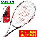 ヨネックス ソフトテニスラケット 前衛 エフレーザー7V F-LASER7V FLR7V メンズ レディース YONEX