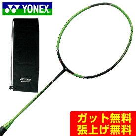 ヨネックス バドミントンラケット ボルトリックFB VT-FB YONEX