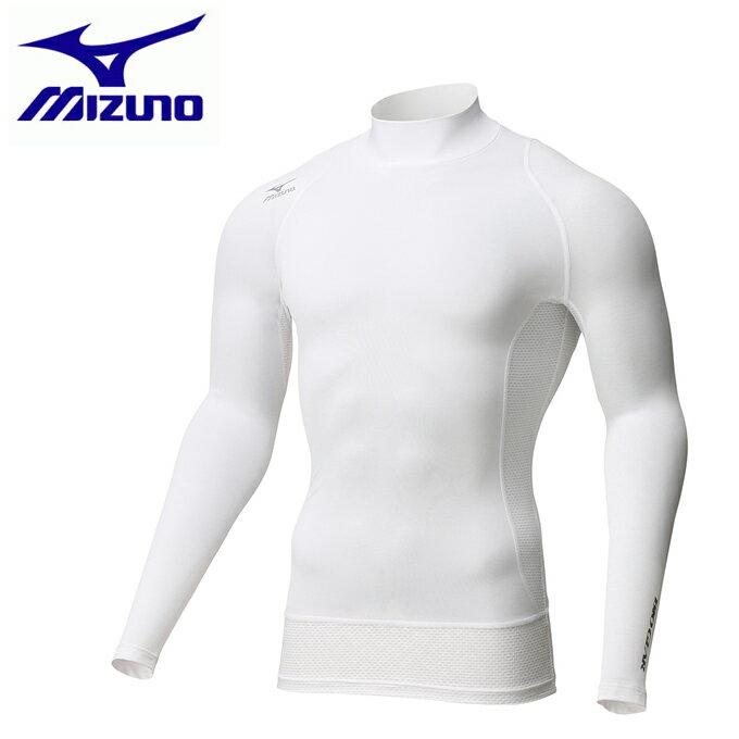 ミズノ MIZUNO ゴルフ インナーウェア メンズ バイオギア ソーラーカットスーパークール ハイネック長袖 52MJ7001 01インナー アンダーウェア 紫外線対策