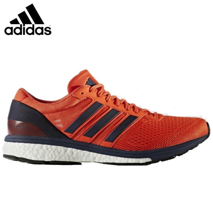 アディダス adidasメンズ ランニングシューズ マラソンシューズadiZERO boston BOOST 2 アディゼロ ボストン ブースト KDI95 BB0537