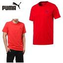 プーマ PUMA スポーツウェア 半袖 メンズ ワンポイント機能Tシャツ 593028