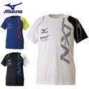 ミズノ MIZUNO トレーニングウェア メンズ N-XTアシンメトリー機能Tシャツ 32JA7020