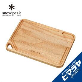 【ポイント5倍 6/17 9:59まで】 スノーピーク 木製 食器 プレート MYプレート TW-040 snow peak