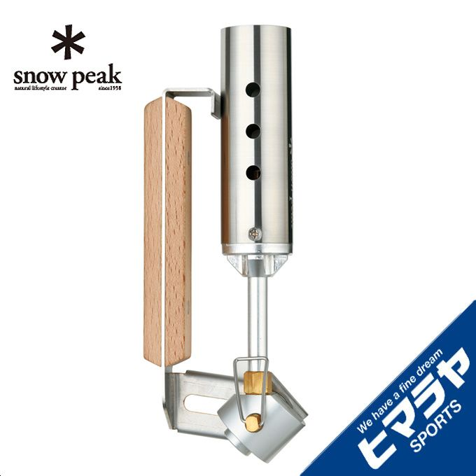 スノーピーク snow peak トーチ チャッカ— フォールディングトーチ GT-110