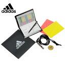 アディダス adidas サッカー レフェリー スターター セット DML96 BR1406