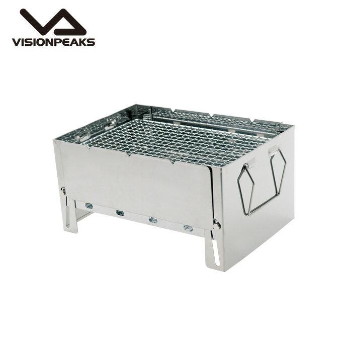 バーベキューコンロ ウルトラコンパクトグリル VP160503G01 ビジョンピークス VISIONPEAKS