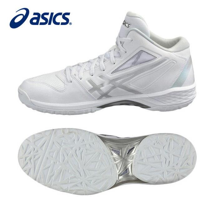 アシックス バスケットシューズ メンズ レディース GELHOOP V9-slim ゲルフープV9 スリム TBF336 0193 asics