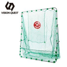 野球 バッティングゲージ 軟式バッティング練習ネット VQ550411G02 ビジョンクエスト VISION QUEST
