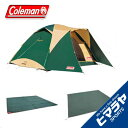 コールマン Colemanテント 大型テント ファミリーテントタフワイドドーム4/300 スタートパッケージ2000031859アウトド…