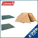 コールマン Coleman テント 大型テント タフドーム/2725スタートパッケージ 2000031570
