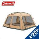 コールマン Coleman テント 大型テント タフスクリーンタープ/400 2000031577