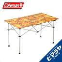 コールマン Coleman アウトドアテーブル 大型テーブル ナチュラルモザイクロールテーブル/120 2000031293