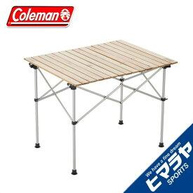 コールマン アウトドアテーブル 大型テーブル ナチュラルウッドロールテーブル 90 2000031290 Coleman