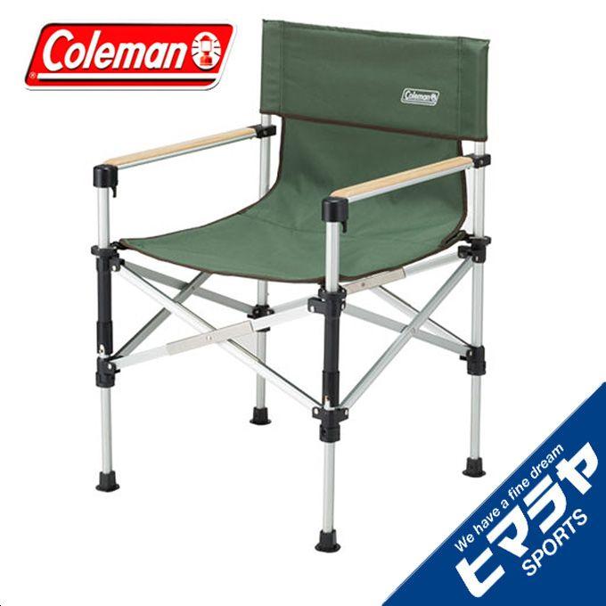 コールマン アウトドアチェア ツーウェイキャプテンチェア グリーン 2000031281 coleman