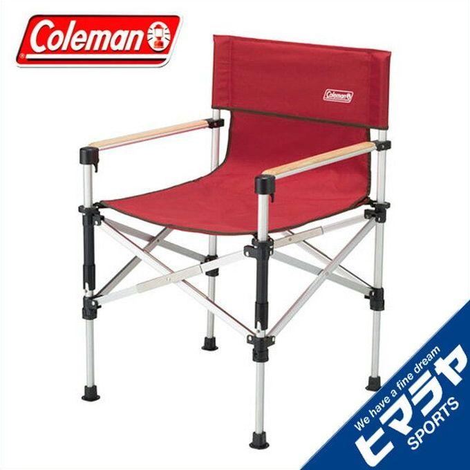 コールマン アウトドアチェア ツーウェイキャプテンチェア レッド 2000031282 coleman