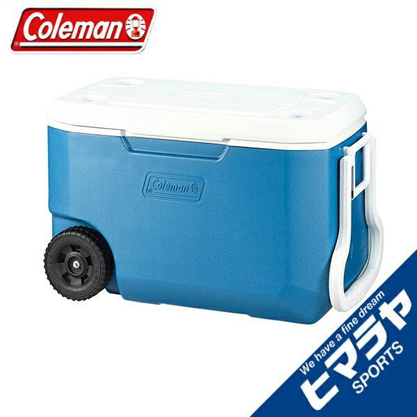 コールマン クーラーボックス エクストリーム ホイールクーラー/62QT アイスブルー 3000005036 coleman