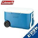 コールマン Coleman クーラーボックス エクストリーム ホイールクーラー/62QT アイスブルー 3000005036