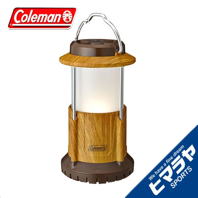 コールマン LEDランタン バッテリーロック パックアウェイ ランタン ナチュラルウッド 2000031275 coleman