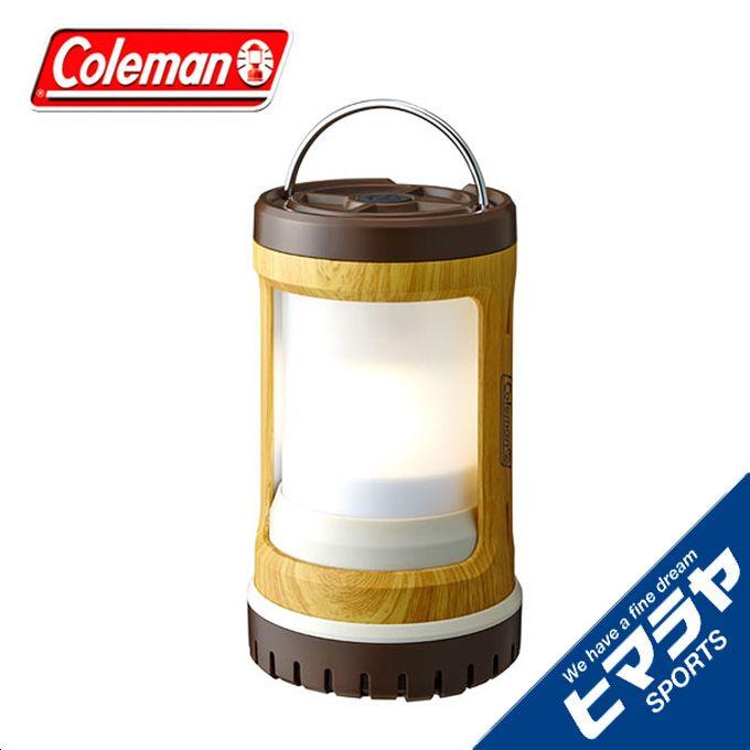 コールマン LEDランタン バッテリーロック コンパクトランタン ナチュラルウッド 2000031273 coleman