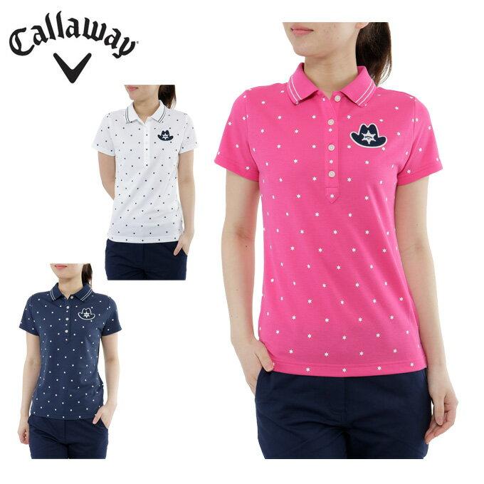 キャロウェイ Callaway ゴルフ レディース シェリフPT半袖シャツ 241-7151801