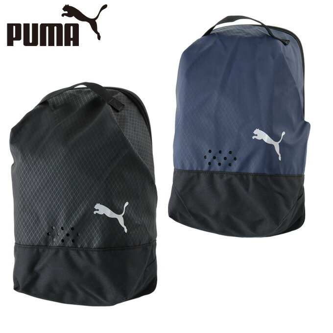 プーマ PUMA シューズケース トレーニング シューバッグ 74463