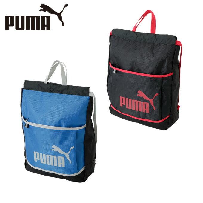 プーマ PUMA ナップサック ファンダメンタルズJ2ルームジムザック 74352